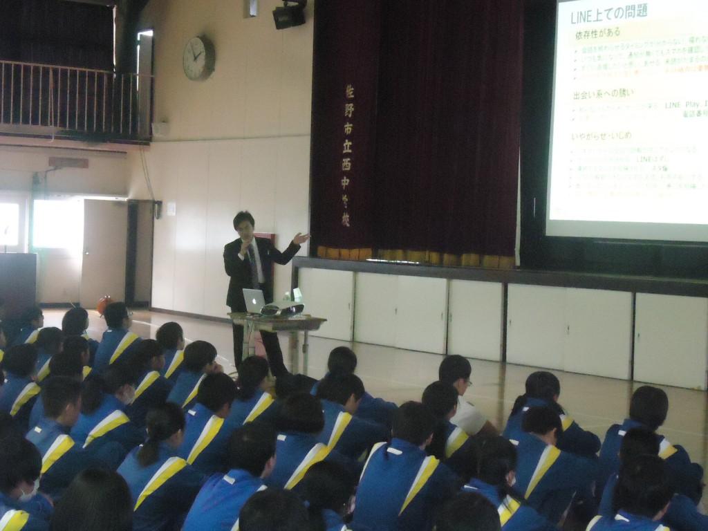 佐野西中 携帯・スマホの安全教室 20141211