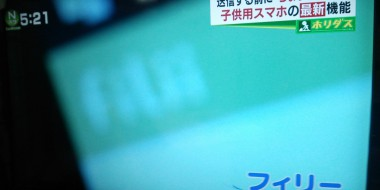 20150219 TBS「Nスタ」